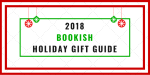 2018 Bookish Holiday Gift Guide